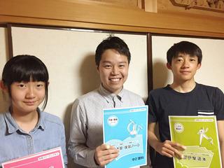 2016.5.7高知市C3C1ホンダアヤト、ユイカ.jpg